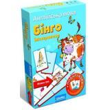 Англійська мова Бінго (мовна гра)