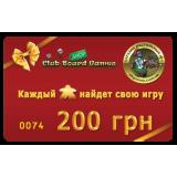 Подарочный сертификат на 200грн