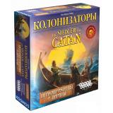 Колонизаторы Первопроходцы и Пираты (Catan Explorers & Pirates)
