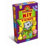 Кот в мешке (Кіт у мішку)