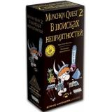 Манчкин Квест 2 В поисках неприятностей (Munchkin Quest 2) + ПОДАРОК