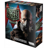 Метро 2033 Прорыв (Metro 2033 Breakthrough)