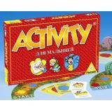 Активити для малышей (Activity Kinder)