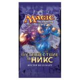 MTG: Journey into Nyx Booster Rus