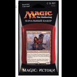 MTG: Origins Intro Pack - Ремесло победы (RU)