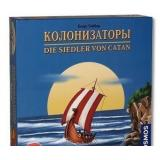 Колонизаторы Мореходы (The Settlers of Catan: Seafarers) + ПОДАРОК
