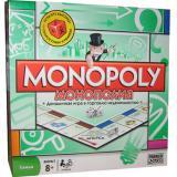 Монополия. Стандарт (Monopoly Standart) рус