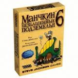 Манчкин 6 Безбашенные Подземелья (Munchkin 6 Demented Dungeons) + ПОДАРОК