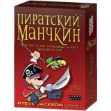 Пиратский Манчкин (Munchkin Booty) + ПОДАРОК