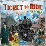Билет на поезд (Ticket to Ride Европа)