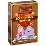 Время приключений: Карточные войны. Принцесса Бубыльгум против Принцессы Пупырки (Adventure Time Card Wars: Princess Bubblegum vs Lumpy Space Princess Deck)