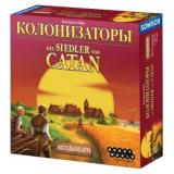 Колонизаторы 4-е издание (The Settlers of Catan) + ПОДАРОК