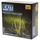 EXIT Квест. Секретная лаборатория (Exit: The Game – The Secret Lab)