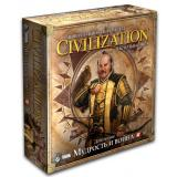 Цивилизация: Мудрость и Война (Civilization: Wisdom and Warfare)