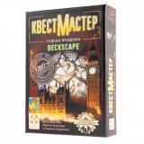 КвестМастер 2: Судьба Лондона (Deckscape: The Fate of London)