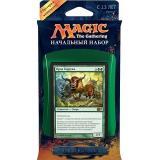 MTG: M2014 Intro Pack: Животная Сила