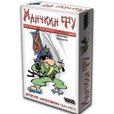 Манчкин Фу (Munchkin Fu) 2-е издание + ПОДАРОК