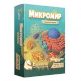 Микромир. Биология Клетки (Cytosis: A Cell Biology)