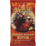 MTG: Born of the Gods Booster Rus