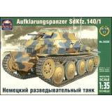 ARK35030 German Sd.Kfz 140/1 Aufklarungspanzer light tank (ARK35030) Масштаб:  1:35