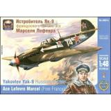 ARK48014 Yakovlev Yak-9 Russian fighter, ace L. Marcel (ARK48014) Масштаб:  1:48