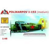 Истребитель Поликарпов И-153 Чайка (AMG48304) Масштаб:  1:48