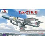 Перехватчик Яковлев Як-27 К-8 (AMO72263) Масштаб:  1:72