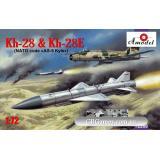 Ракеты Х-28 и Х-28E (AMO72288) Масштаб:  1:72