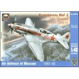 Русский истребитель МиГ-3 (ARK48013) Масштаб:  1:48