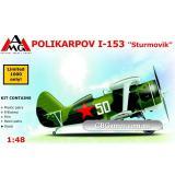Штурмовик Поликарпов И-153 (AMG48306) Масштаб:  1:48