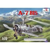 Советский автожир A-7bis (AMO72257) Масштаб:  1:72