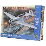 Советский истребитель Як-9К (ARK48021) Масштаб:  1:48