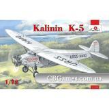 Советский пассажирский самолет Калинин K-5 (AMO72199) Масштаб:  1:72