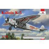 Советский пассажирский самолет Калинин K-5 (AMO72287) Масштаб:  1:72
