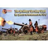 Артиллерийский обслуживающий персонал 17 век (MS72023) Масштаб:  1:72