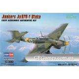 Бомбардировщик Junkers Ju-87G-1 Stuka (HB80287) Масштаб:  1:72