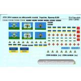 Декаль: Восток Украины (АТО) 2014 (DAN72003) Масштаб:  1:72