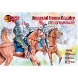 Фигурки императорской тяжелой кавалерии,Тридцатилетняя война (MS72041) Масштаб:  1:72