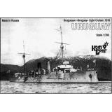 Крейсер Уругвай. (CG70083) Масштаб:  1:700