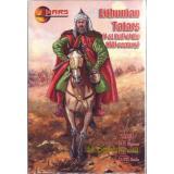 Литовские татары, 1-й половина 17-го века (MS72080) Масштаб:  1:72