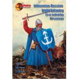 Литовско-русская легкая пехота (MS72060) Масштаб:  1:72