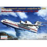 Многоцелевой самолет-амфибия Бе-200 (EE14471) Масштаб:  1:144