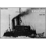 Модель ледокола Красин / Krasin Icebreaker, 1918 (CG70237) Масштаб:  1:700