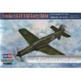 Немецкий истребитель Dornier Do335 Pfeil (HB80293) Масштаб:  1:72
