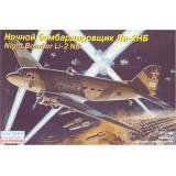 Ночной бомбардировщик ЛИ-2НБ (EE14433) Масштаб:  1:144