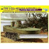 Плавающий танк IJN Type 2 (Ka-Mi) (DRA6712) Масштаб:  1:35