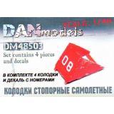 Самолетные стопорные колодки набор №1 (DAN48503) Масштаб:  1:48