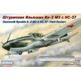 Штурмовик Ильюшин Ил-2 М3 с НС-37 (EE72217) Масштаб:  1:72