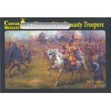 Солдаты китайской династии Цинь (CMH033) Масштаб:  1:72