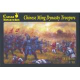 Солдаты китайской династии Минь (CMH032) Масштаб:  1:72